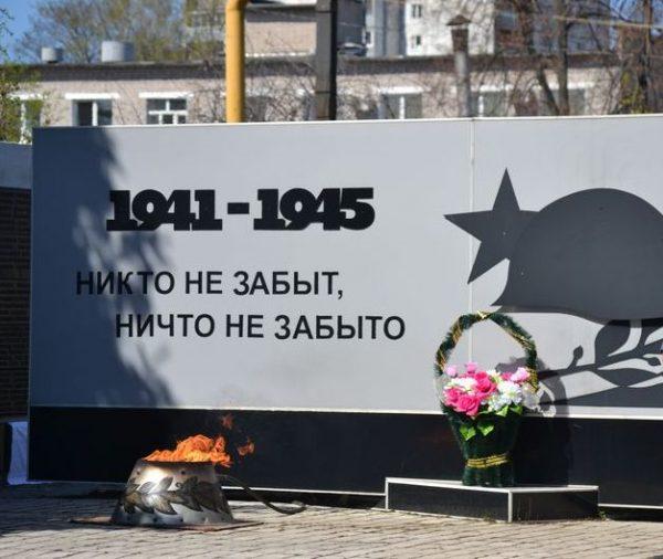 Мемориал на заводе